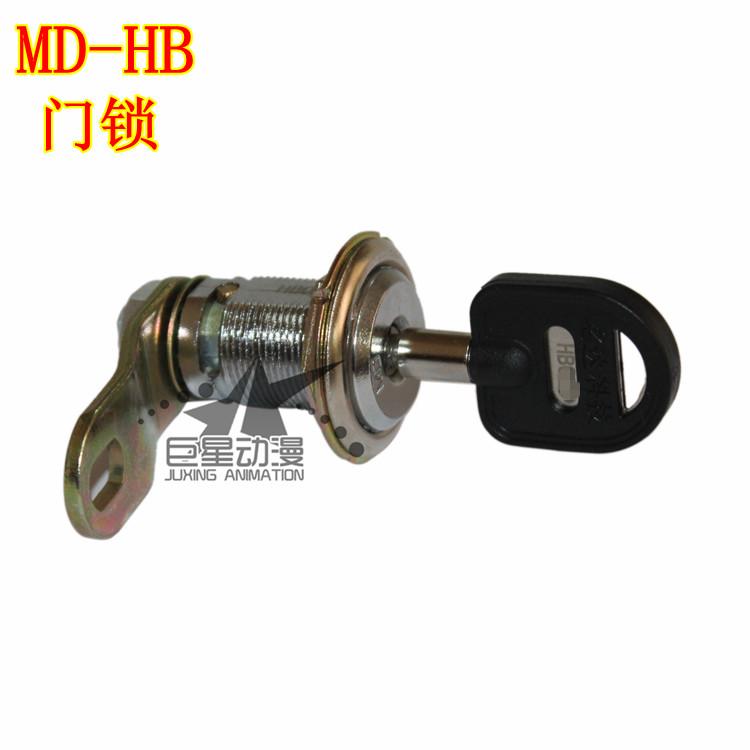Known as hb game machine door lock big game cabinet door pick proof lock(China (Mainland))