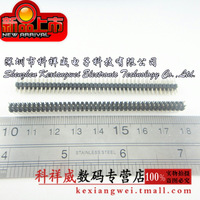 Free shipping 20PCS/LOT 2x40 Pin Double row 2.00mm pitch Male pin header highly quality