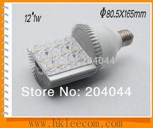 street light base price