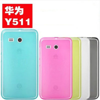 20 pcs/lot ,Free shipping Brand New 2014 Soft TPU Silicone Protective case cell phone CASE for HUAWEI Y511 in stock