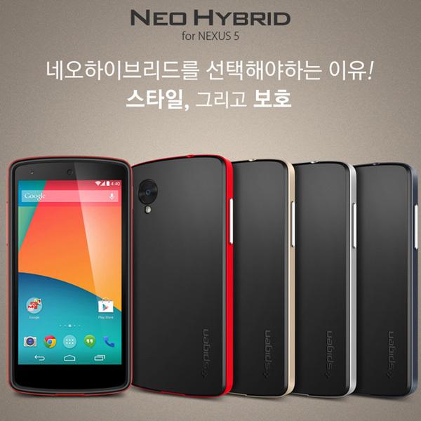 Spigen Nexus 5 Case SGP Hybrid Neo Case for LG Google Nexus 5 E980 PC Silicone Protective Mobile Phone Bags Cases(Hong Kong)