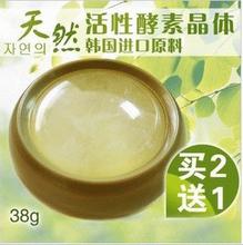 wholesale whitening bath soap