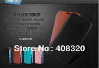 Original MOFI Side Open Flip PU Leather Case For Lenovo S930 With Retail Package, Free Shipping