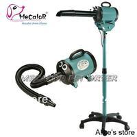 Mecalor Pet dryer Dog hair dryer +stand PET-004-2 220V/110V available per dryer per dryer
