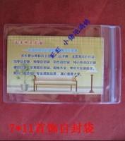 soft pvc transparent ziplock bag 7 * 11/25 soft PVC bag closure pocket wire sealed plastic bags