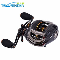 Fishing Reel Trulinoya Lure Reel Casting Reel TS1200 Right Hand Black 14 Bearings Bait Casting