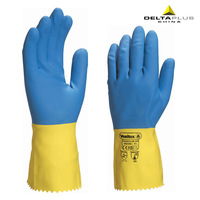 Natural latex dipped gloves two-color household bowl cleaning and hygiene gloves