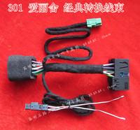 Peugeot citroen elysee 301 rd45 bluetooth cd converter cable