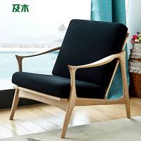 And wood furniture, wood senior creative combination of modern minimalist fashion fabric sofa cushion shipping SF003