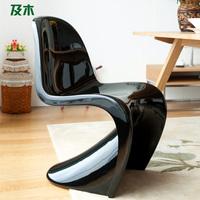 And wood furniture modern minimalist fashion creative design Panton Chair fiberglass panton chair YZ025