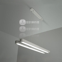 Talo ruler pendant light lighting 90cm tube