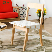Scandinavian modern minimalist wooden furniture and stylish solid wood dining chairs with woven casual sofa lounge chair YZ017