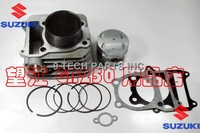 SUZUKI GN250 GN 250 BIG BORE Cylinder Kit Upgrade to 300 cc GN300 improve performance