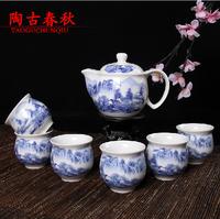 Free Shipping, Hot Selling, 7pieces/lot Drinkware , Tea Kettle , Ceramic Tea Set, Tea Pot, Porcelain Tea Set