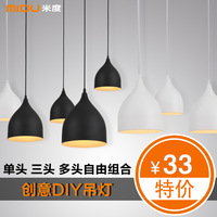 Modern brief single-head pendant light bar lamp iron lamps