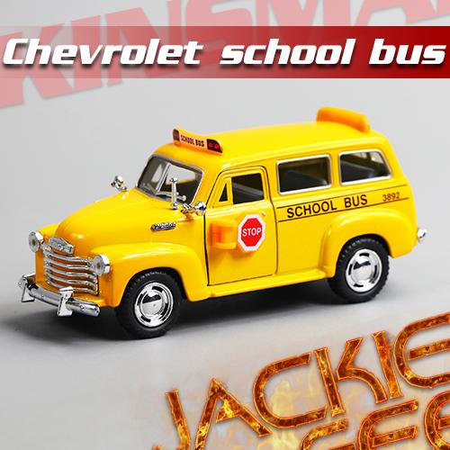 Hot sale 1pc 1:36 12.5cm mini delicate KINSMART 1950 Chevrolet school bus pull back model alloy bubble car decoration gift toy(China (Mainland))