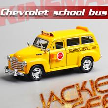 wholesale us school buses