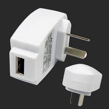 cheap mini usb wall charger