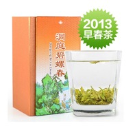 Dongting biluochun - g1 green tea spring tea gift box set