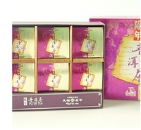 Cellaring tea, cooked PU er tea premium gold 300 gift box set