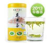 Green tea buddha longjing green tea - s7