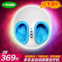 Many foot machine foot massage foot massage device leg foot massage device electric foot instrument