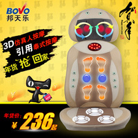 Massage device multifunctional massage neck pillow cervical vertebra massage chair lott open back massage cushion