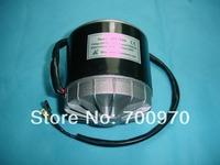 MY1016 350W 24V Starter motor