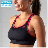 Decathlon Sports Underwear Women Seamless No-wire Support Quick-drying Stretch Bra Vest KALENJI