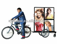 J9B-0001  [7-8hrs]  New products double faces aluminum mobile advertising LED bike trailer sign