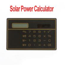 popular solar power small