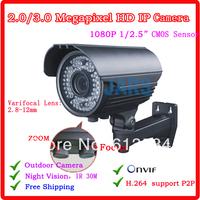 2-Megapixel Day/Night Network camera 2.8-12MM Varifocal lens ip camera Bullet  2 megapixel