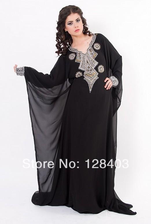 Model baju terbaru, baju kurung gamis muslim, baju trend fasion terbaru masakini
