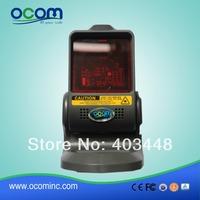 Desktop Omni-directional Laser Bar code Reader (Model No.: OCBS-T006)