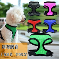 Wholesale Soft Air mesh Dog Harness Puppy Pet Harness 50Pcs/Lot Free Shipping