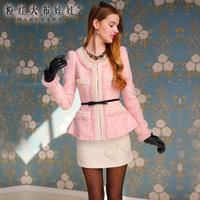 Lovable Secret - Slim pink pearl sweet elegant outerwear  free shipping