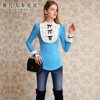 Lovable Secret - Turquoiseturquoise xiangpin white ruffle tight-fitting slim long-sleeve basic shirt  free shipping