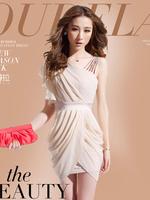 Fashion summer women's 2015 sexy slim hip unilateral spaghetti strap chiffon one-piece dress evening dress
