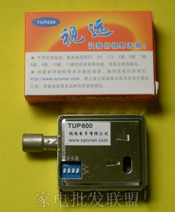 Universal digital tv tuner colortelevision gpt-tup600 frequency signal amplifier(China (Mainland))