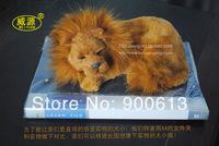 Sleeping Lion pampered petz pet mate breathing cat cute toy sleeping pet emulational mini vivid toy