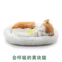 Yellow patch cat pampered petz pet mate breathing cat cute toy sleeping pet emulational mini vivid toy