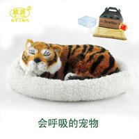 Sleeping Tiger pampered petz pet mate breathing cat cute toy sleeping pet emulational mini vivid toy