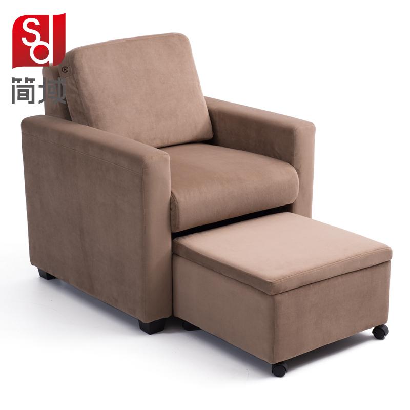 jane domain single european minimalist sofa chair lazy lounge chairs