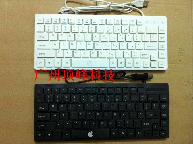 Apple Wired Mini Keyboard For Apple 10 Wired Keyboard