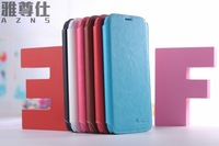new 2014 PU Leather Case For Lenovo A850 Case Stand Cover Free Shipping