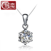 Pure hearts and arrows diamond pendant necklace female 925 pure silver sparkling diamond necklace pendant