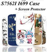 20 Species Pattern Transparent Side Cover Case for Samsung Galaxy Trend case Galaxy Trend cover Samsung i699 S7562i S7568