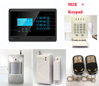 P352 M2E Wireless GSM SMS Home Emergency Alert Security Alarm System, Wireless Password Keypad, Touch Screen, Free Shipping