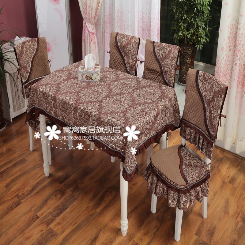 Cotton Fabric Dining Chair Bundle Table Cloth Cushion Back  : Rustic fashion chair font b cushions b font chair font b cover b font font b from mattressessale.eu size 800 x 800 jpeg 256kB