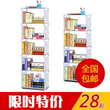 wholesale furniture bookcase